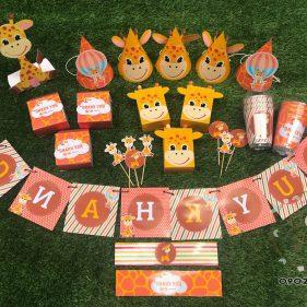 Set trang trí sinh nhật chủ đề Hươu Cao Cổ